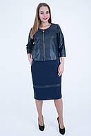 Костюм 2в1 синего цвета (платье и пиджак) 566, размер 54,56