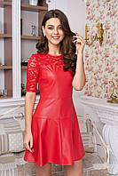 Молодежное  женское красное платье Бонита   42, 46, 48  размеры