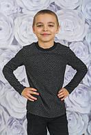 Джемпер,кофта, свитшот  детский с латками