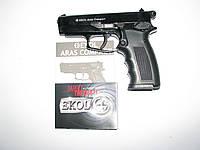 Стартовый пистолет Ekol Aras Compact Black, фото 1