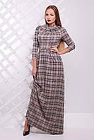 Платье  платье Шарлота д/р, фото 1