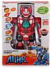 Робот Линк красный 9550