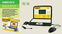 Детский ноутбук с диском и мышью 160 функцийMD8856E/R