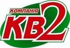 Строительная компания КВ2