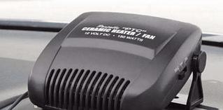 Тепловентилятор автомобильный для обдува стекол 24V 381HF 250W