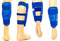 Защита ног и рук тхэквондо (голень+предплечье) PU WTF BO-4382-B(L) (р.L, синий, липучка)