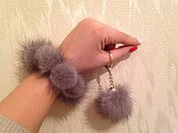 Шикарный норковый набо: браслет резиночка и брелок