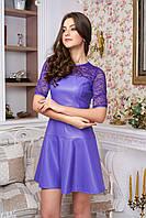 Молодежное  женское   фиолетовое платье Бонита     42-48  размеры