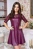 Молодежное  женское  платье Бонита   слива  42 размер