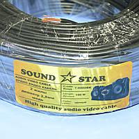 Кабель микрофонный стерео d2,8мм Sound Star черный  7-0402  /бухта 100м