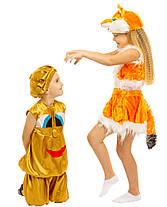 Костюм Лисы: шапка-маска, юбка и жилетка. , фото 2