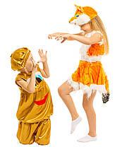 Костюм Лисы: шапка-маска, юбка и жилетка. , фото 3