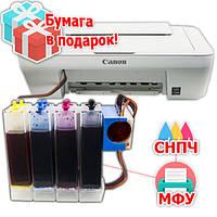 3 в 1 Принтер | Сканер | Ксерокс - Canon MG2450 + Система подачи чернил + 4 цв чернил по 100 гр + Подарки