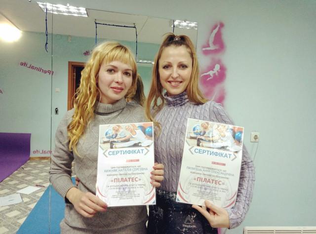 Выпускницы курса по пилатесу в школе Олимпия - Хижняк Наталья и Пилипец Анна