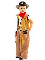 Костюм Ковбоя:  жилетка с бахромой, штаны с 2 кабурами, шляпа, шейный платок.