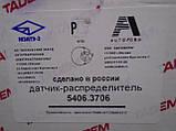Трамблер бесконтактный Москвич, ИЖ, АЗЛК 5406.3706 (Россия), фото 3