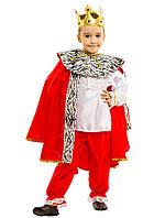 Костюм Короля, Царя: штаны (капри), накидка, рубашка и корона.