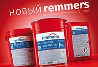 Компания REMMERS обновляет свой фирменный стиль.