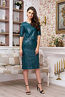 Стильный зеленый женский костюм  Таира  44-46  размеры
