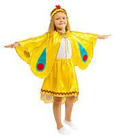 Костюм Жар-птицы:  юбка с хвостом, накидка и повязка с монетками и пером.