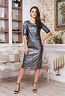 Стильный  женский костюм  Таира графит  44-50  размеры