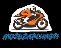 Мотозапчасти ТММР мотоцикл