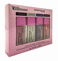 Подарочный,парфюмерный набор с феромонами Montale - 4шт по 15мл