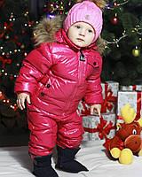 Комбинезон детский зимний 90-110 рост розовый синий