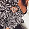 Теплый женский костюм Doratti