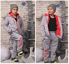 """Е1982 Подростковый теплый костюм """"BOY"""" Серый, фото 3"""