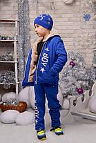 "Е1982 Подростковый теплый костюм ""BOY"" Синий, фото 3"