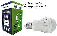 Лампа 7 w (e 27) c аккумулятором,работает без электричества,Новинка!