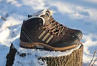 Кроссовки мужские зимние (адидас) Adidas Outdoor Winter Brown (реплика)