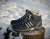 Кроссовки мужские зимние (адидас) Adidas Outdoor Winter Blue (реплика), фото 1