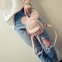 Маленький рюкзак с ушками розовый