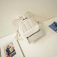 Маленький рюкзак с ушками бежевый