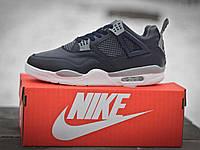 Кроссовки мужские баскетбольные Nike Air Jordan Blue (реплика), фото 1