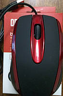 Компьютерная мышка HAVIT  HV-MS 753 USB