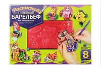 Набор Барельеф гипсовый малый 03 Danko Toys