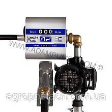 Бочковой  насос  для   дизельного топлива  DRUM TECH   из   счетчиком  60л/мин