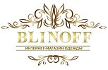 blinoff.com.ua интернет- магазин