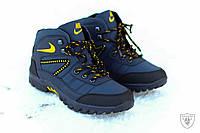Ботинки мужские зимние Nike blue (реплика) (опт) (реплика), фото 1