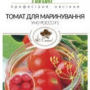 Насіння томату для маринування Уно Россо F1 (кущовий), 10 шт.