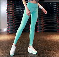 Лосины женские спортивные для фитнеса бирюзовые