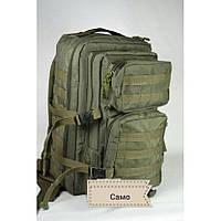 Рюкзак тактический, армейский олива 45л, фото 1