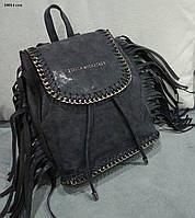 Рюкзак с бахромой 10014 сум