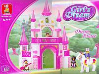 """Конструктор SLUBAN М38 В0153  """"Замок для принцессы"""""""