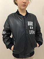 Кожанные куртки для мальчиков 336