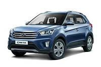 Коврики на Hyundai Creta (Хюндай Крета)