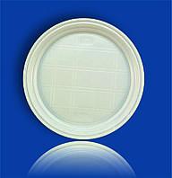 Тарелка одноразовая  Ø165 ЭРГОПАК белая
